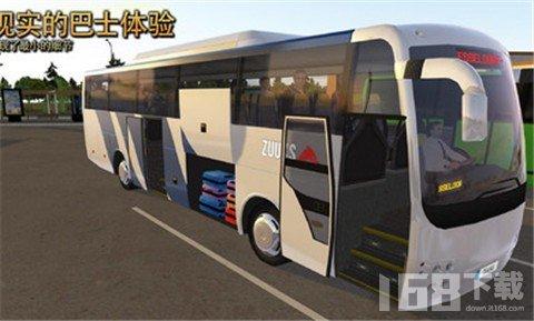 公交公司模拟器
