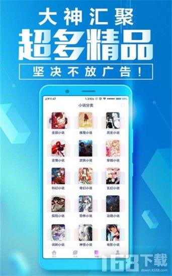 点点读书app