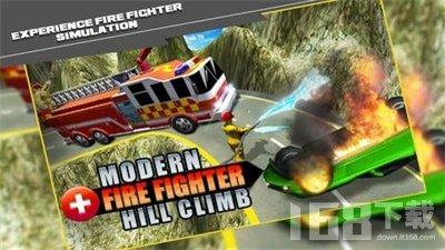 单机消防车驾驶