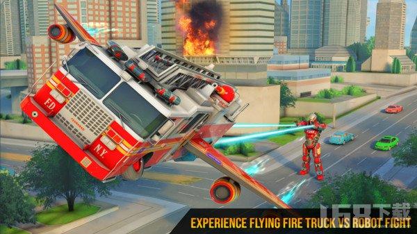 飞行消防员