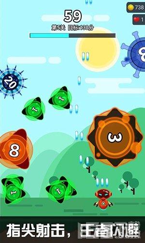 消灭细菌大作战游戏