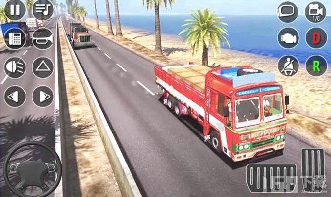 卡车真实运输