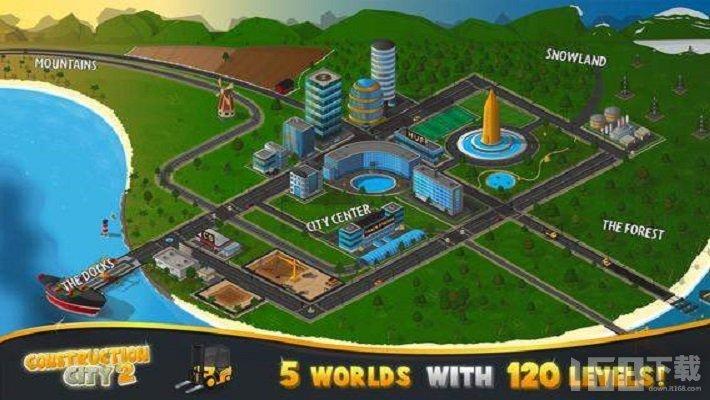 城市的建造