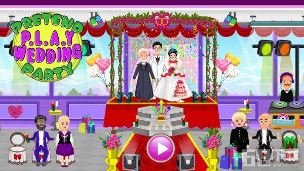 模拟结婚城镇