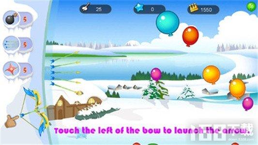 气球射击高清