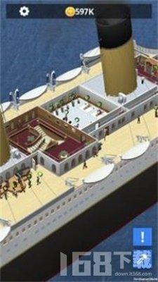 伟大的巨船航行