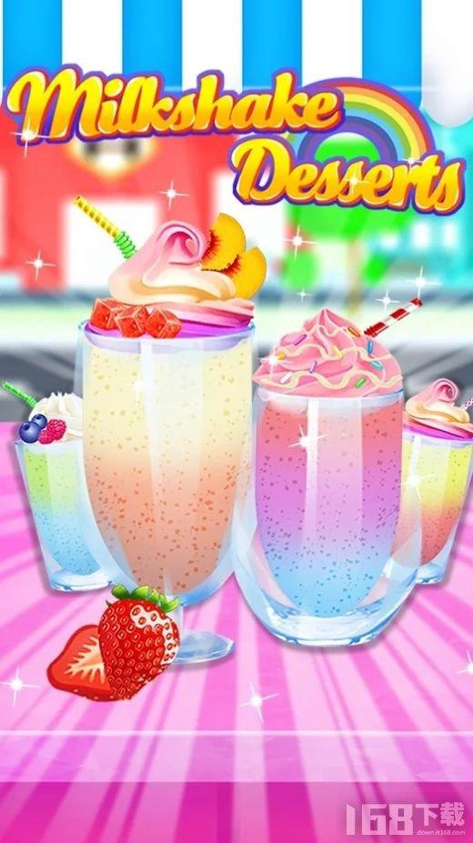 甜奶昔甜点模拟器