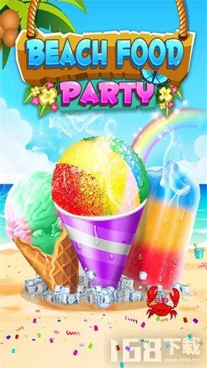 儿童沙滩美食派对