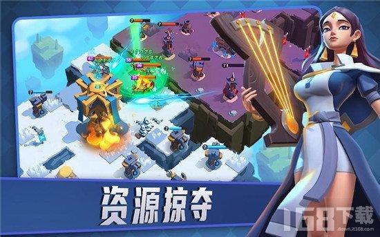 堡垒岛天空之战
