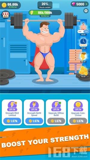 减肥大行动