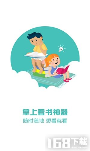 趣看书小说