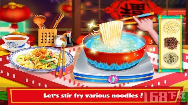 儿童中国菜制作