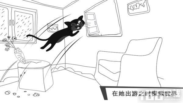 猫咪出游逃跑喵星人