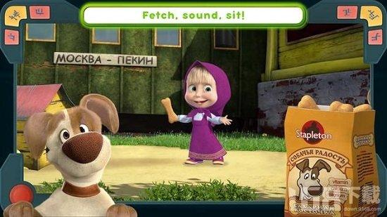 玛莎与熊外星人冒险