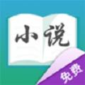 下好书app