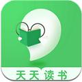 天天读书app免费