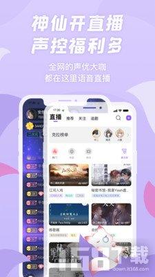 克拉漫播app