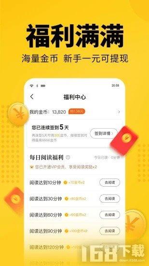 柚子免费小说手机版