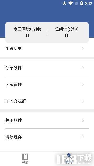 熊猫搜书免费版