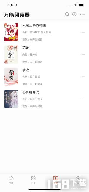 万能阅读器app