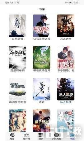 30书院小说阅读