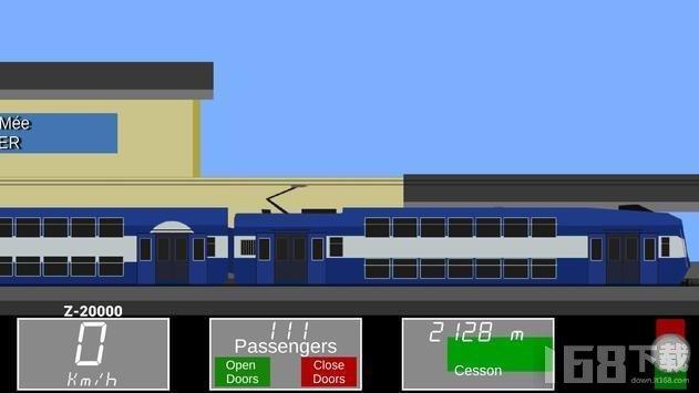 RER模拟器
