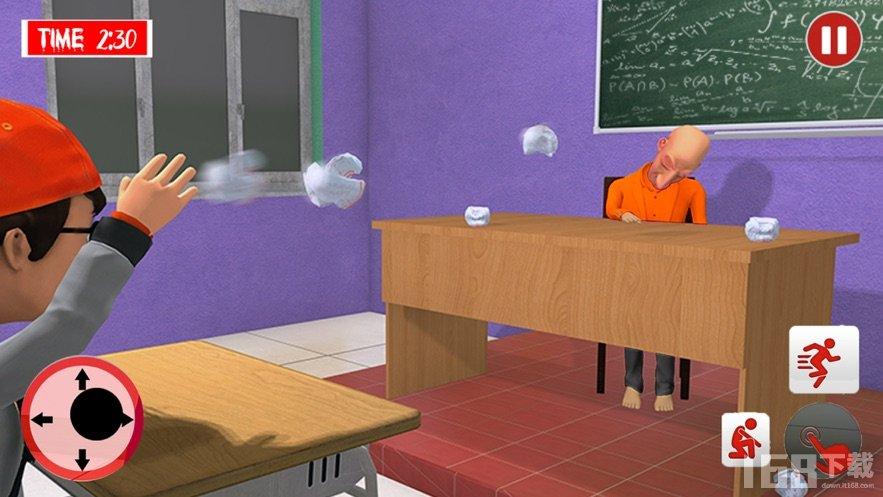 真实恐怖老师模拟器