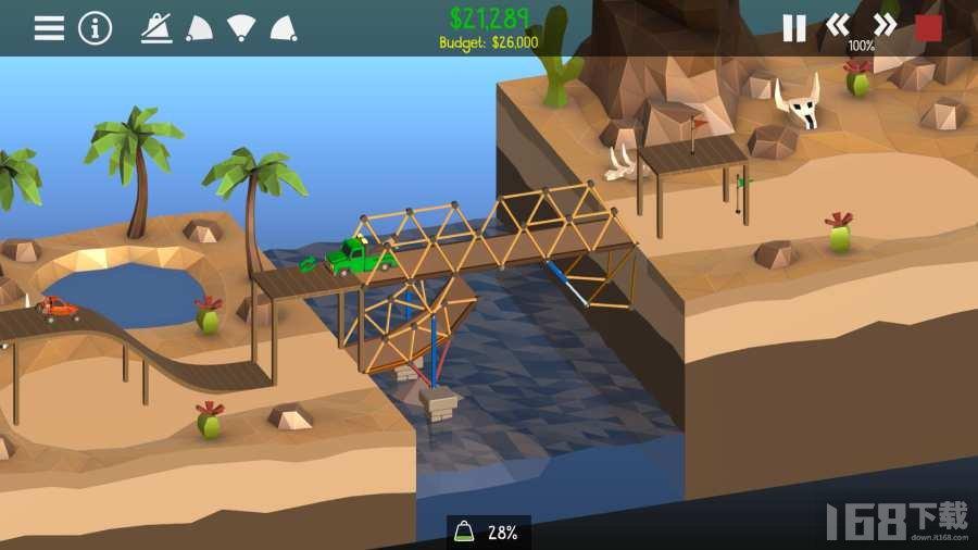 桥梁构造者2