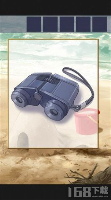 夏日的终点安卓版