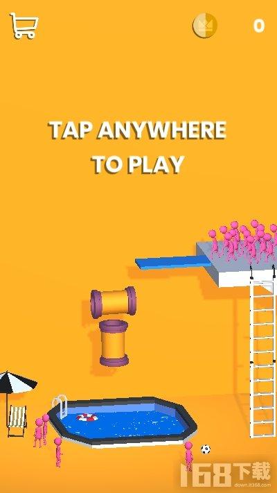 水管派对游戏