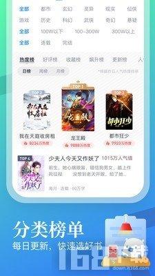 米读小说全本免费