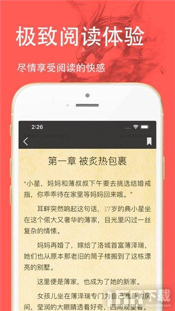 再读中文网
