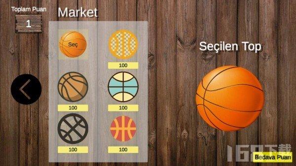 扔篮球2D