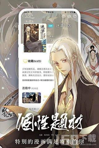 雅漫社韩国漫画免费版