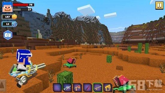 火之舟3D像素世界