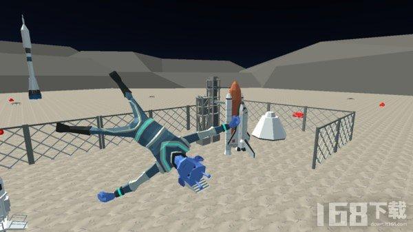 太空沙雕人类2020