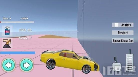花式卡丁车模拟