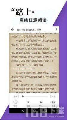 小书亭免费小说