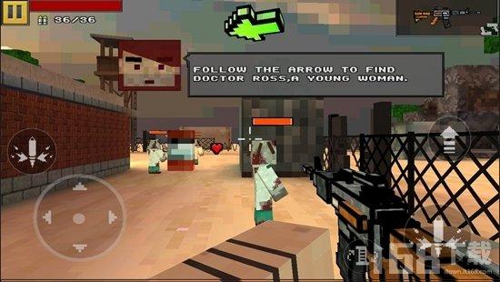 3D像素枪战