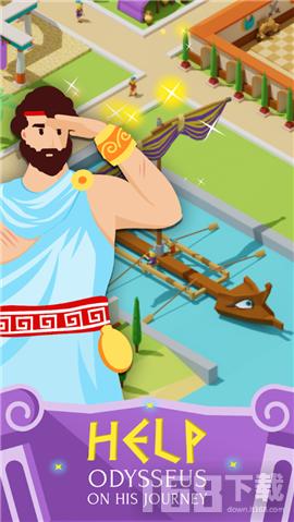 古罗马健身大师
