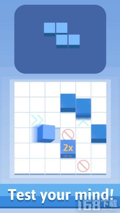 两极反转小方块
