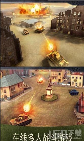 坦克游戏:物理射击