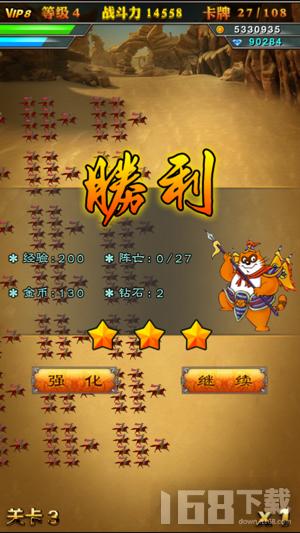小浣熊水浒传