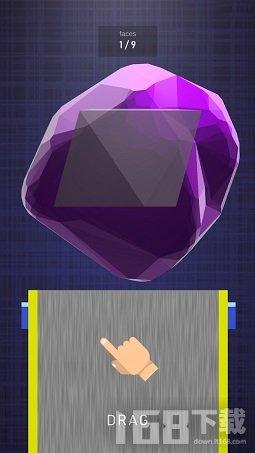 宝石切割3D