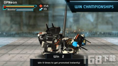 机器人战斗竞技场