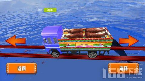 卡车战场模拟