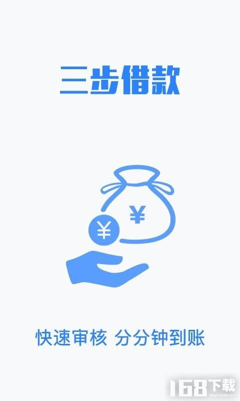 大学生借钱