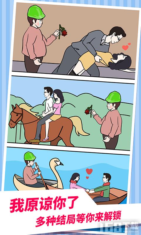 老婆的秘密2
