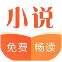 寻光追书小说app
