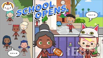 米加小镇学校